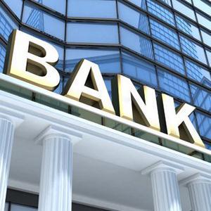 Банки Таборов