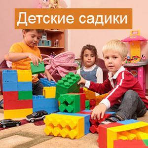 Детские сады Таборов