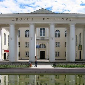 Дворцы и дома культуры Таборов