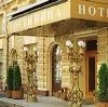 Гостиницы в Таборах