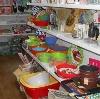 Магазины хозтоваров в Таборах