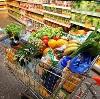 Магазины продуктов в Таборах
