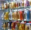 Парфюмерные магазины в Таборах