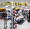 Спортивные магазины в Таборах