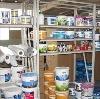 Строительные магазины в Таборах